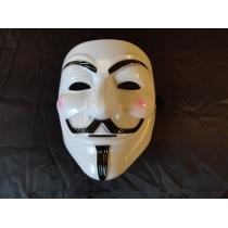 Masque du Film de V Pour Vendetta Blanc Unique Intéressant Pour la Fête d'Halloween