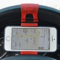 Multi-fonction volant cadre de navigation mobile