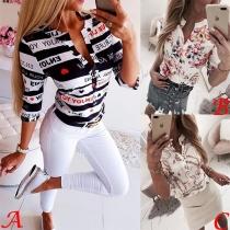 Tee-Shirt Stylé à la Mode Encolure V à Imprimés à Demi-Manches