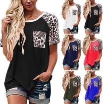 Fashion Leopard Spliced Short Sleeve Round Neck T-shirt
