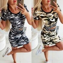 Ensemble de Deux Pièces à Imprimé Camouflage: T-shirt à Manches Courtes et Jupe
