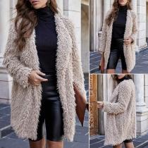 Fashion Solid Color Long Sleeve Plush Cardigan