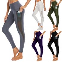 Legging Stretch Taille Haute en Gaze de Style Sport