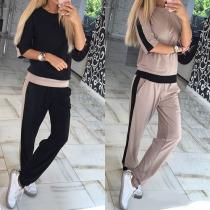 Ensemble Décontracté Cool à la Mode en Couleur Contrastée:Top à Demi-Manches+Pantalon à la Taille Haute