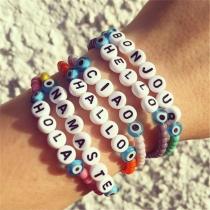 Bracelet Chic Stylé à la Mode à Imprimés de Lettres avec les Perles