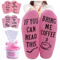 Chaussettes en Peluche Imprimées avec Lettres de Mode