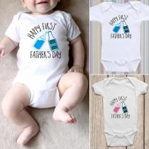 Bodysuit pour Bébé Imprimée à Manches Courtes et Col Rond de Style Simple